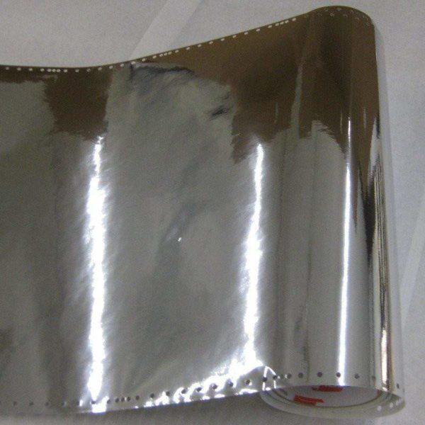 ORACAL® 351 Vinyl - 001 Gloss Chrome | Crafter's Vinyl Supply